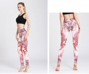 Women's Workout Leggings Libra Printed Quick Dry Tights [20190727-6]