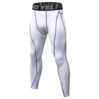 Men's Compression Pants Workout Tights Gym White Athletic Training Leggings