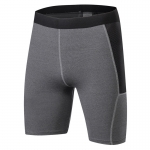 Men's Tight Fitting Gym Shorts Grey 7 Inch Inseam Workout Shorts