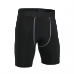 Men's Fitted Gym Shorts Tight 9 Inch Inseam Compression Shorts
