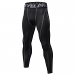 Men's Compression Pants Workout Tights Gym Gray Athletic Training Leggings